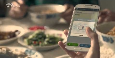 Samsung Galaxy S4 - S Translator